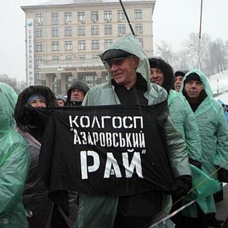 С самого утра в Киеве идет снег, температура около +3 градуса. Фото Texty.org.ua