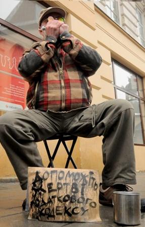 Фото организаторов акции «Улицы пустых витрин».