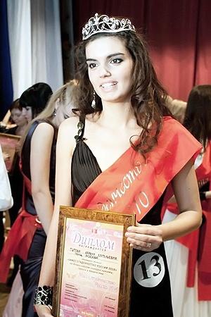 В следующем году Карина будет представлять Россию на международном конкурсе.