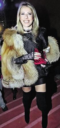 Ксении Собчак недолго осталось носить меховой жилет...