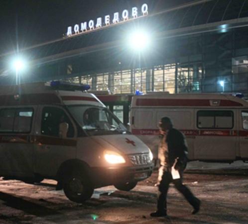 В московском аэропорту