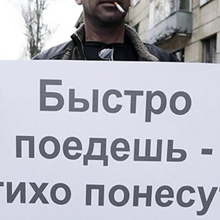 Десятки людей с плакатами прошли пешим маршем по городу.