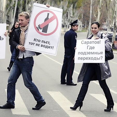 Фото с сайта gazeta.sebastopol.ua.