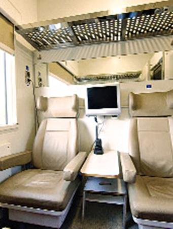 ...места VIP в вагоне первого класса.