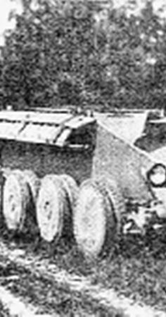 ...что некогда называлось американским танком «кристи»...