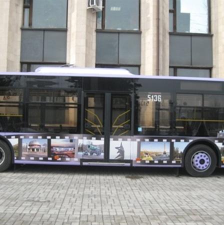 В Донецке появится 16 новых автобусов. Фото: donetsk.comments.ua.