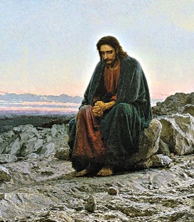 Христос в пустыне, 1872 год.