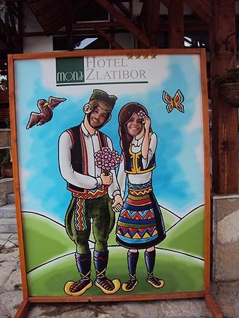 Милош Нинкович и его Деяна предпочитают отдыхать в родной Сербии.