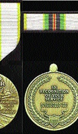 Медаль США, которую называют «За победу в холодной войне». На ней надпись «Холодная война - укрепляя мир и стабильность». «В признание вашей службы». И даты: «2 сентября 1945 - 26 декабря 1991». Красноречивые даты...