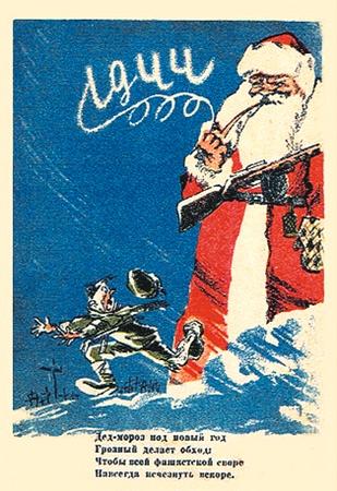 1944 год. Первое появление Деда на советских открытках: автомат и сталинская трубка.