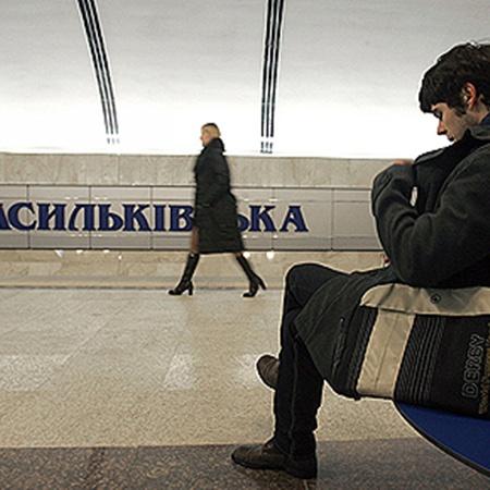 В декабре заработали три новые станции метро. В следующем году откроются еще две.