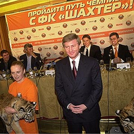 Несмотря на старания президента «Шахтера» Рината Ахметова, тигры в Донецке так и не прижились.