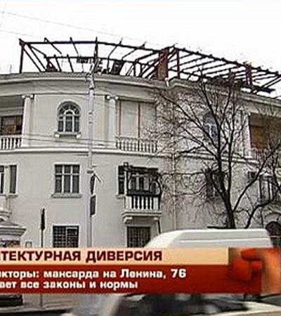 Так выглядит изуродованное здание с центральной улицы Севастополя