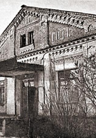 Здание телеграфа «продержалось» более 150 лет.
