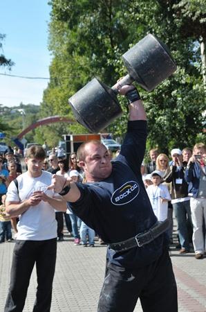 Фото с сайта www.gorod.dp.ua