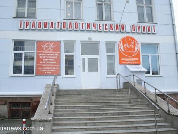 Сегодня, 19 января, с утра в травматологическом пункте городской больницы 6 в симферополе открылась выездная
