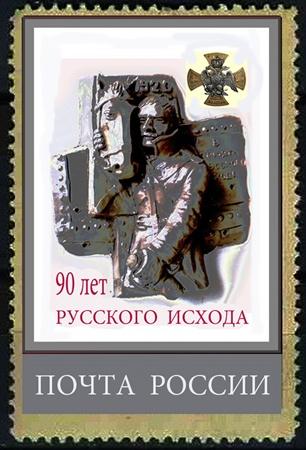 Предоставлено из личного архива Леонида Бегосинского. Открытки вышли небольшим тиражом в 500 экземпляров.