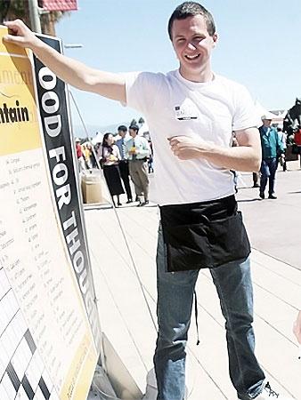 22-летний Джаред Ли Лофнер. Фото АП.