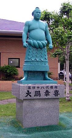 В Японии Тайхо считают святыней и увековечивают в монументах.