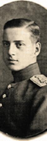 ...Великий князь Дмитрий Павлович Романов.