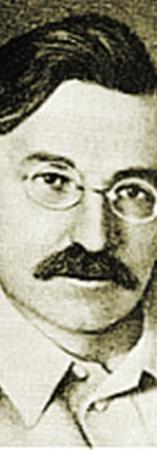 Вячеслав Менжинский.