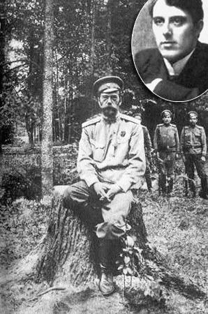 Луис Хамон был одним из тех, кто предсказал Николаю II насильственную смерть.