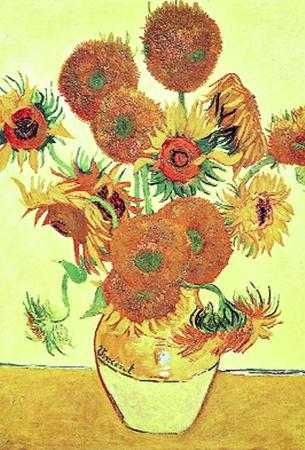 Ван Гог любил «солнечные цветы». Натюрморт: «Ваза с 15 подсолнухами». 1888 г.
