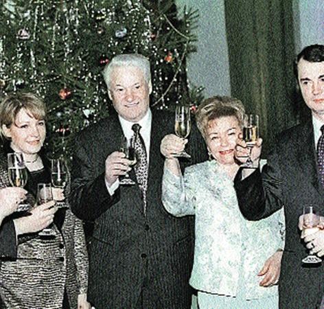 Первый президент России был главой большой семьи. Фото ИТАР - ТАСС.