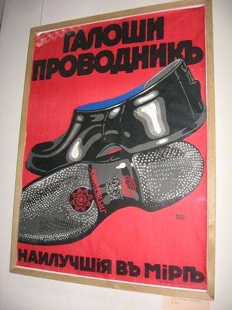 По заказу из России немецкий спец делал такое промо. Фото автора.