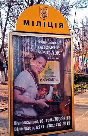 Встретят как родного, отмассируют да и отпустят с богом, если не виноваты... (Сюжет от Иветты Шань, Киев.)