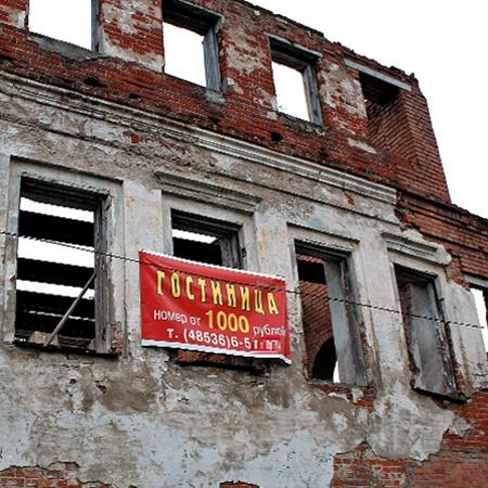 Это город Ростов Великий. Здесь в центре туристы могут получить апартаменты с видом на местный кремль. «В окна немного поддувает, зато недорого!» - сообщает нам Вадим Кобелев.