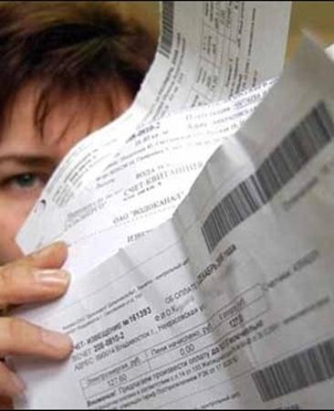 Вместо вороха квитанций можно пользоваться одной картой. Фото с сайта www.mignews.com.ua