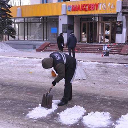 После взрыва в Макеевке все сообщения о заложенных бомбах воспринимаются особенно остро.