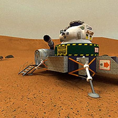Плановая посадка на Марс произошла 14 февраля ровно в 13.00 мск.