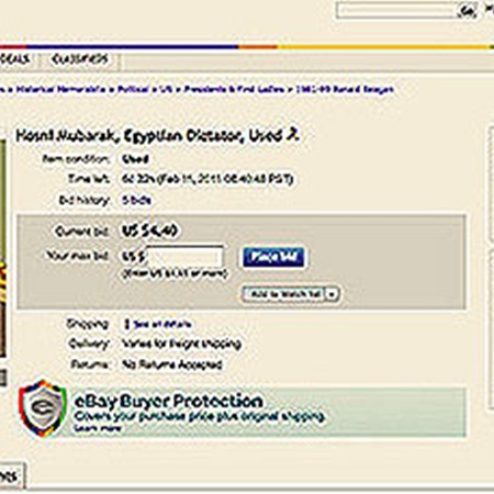 На интернет аукционе Ebay Мубарак выставлен на продажу: