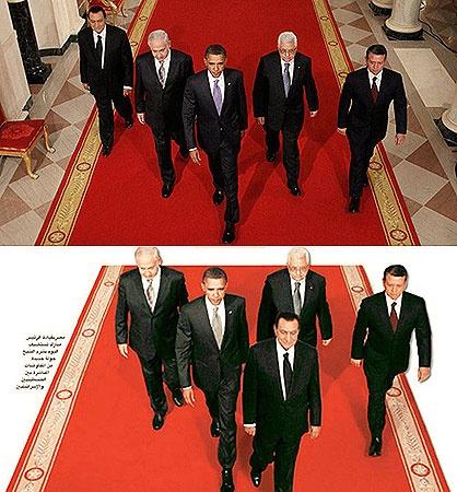 В сентябре состоялась встреча умеренных арабских лидеров с Бараком Обамой и израильским премьером Нетаньягу. 14 сентября египетская ежедневная газета