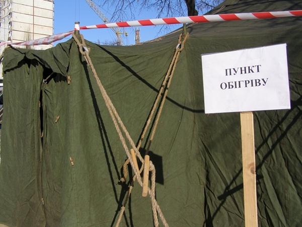 Если увидите на улице такую палатку, заходите! Эмчеэсники обещают всем радушный прием. Фото ГУ МЧСУ в Харьковской области.