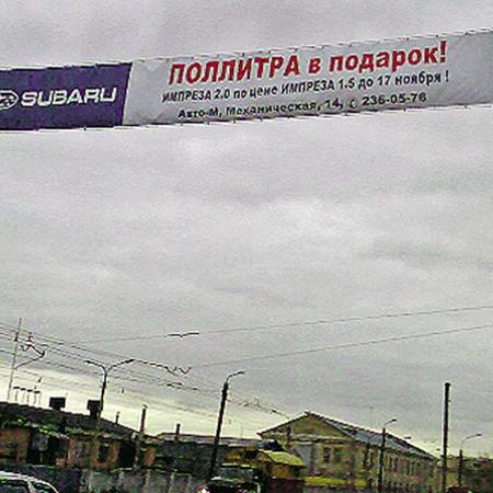 А это город Челябинск. Здешние мужики могут не моргнув глазом выложить миллион за крутую тачку, а настоящую радость испытать совсем от другого... (Сюжет читателя В. Подкорытова.)