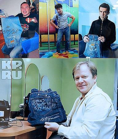 Андрей Макаревич, Шнур и Анжелика Варум подарили Казани свои джинсы. Фото Рамиля Гильванова.