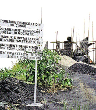 Один из объектов Бута в Конго: радиостанция, с помощью которой население агитировали голосовать за того или иного кандидата в президенты.