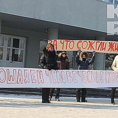 Неравнодушные люди 21 февраля вышли к мэрии Дзержинска с плакатами.