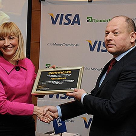 Светлана Георбелидзе и Александр Дубилет: первая уникальная транзакция состоялась 21 февраля 2011 года в 12.05 по киевскому времени.