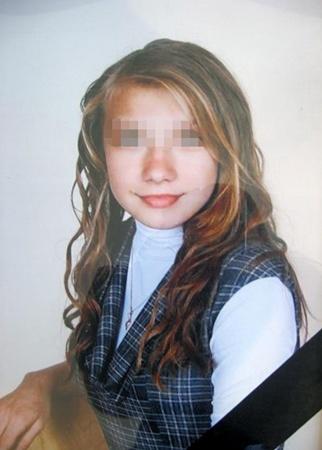 Ученица 10 класса 45-й школы Яна Кожуховская