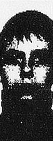 Никита Некрасов по кличке Цербер (фото нам переслали по факсу, приносим извинения за качество).