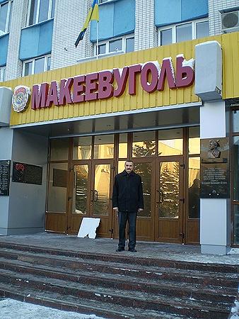 Профсоюзный лидер Анатолий Акимочкин никому не позволит клеветать на предприятие.