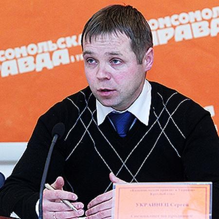 Сергей Украинец.