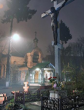 Храм Воскресения Христова.