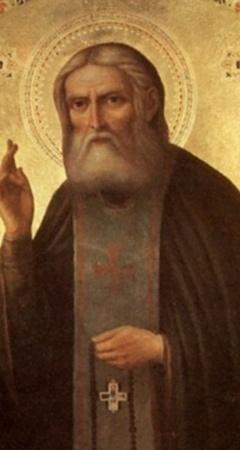 Икона преподобного Серафима Саровского с частицей мощей