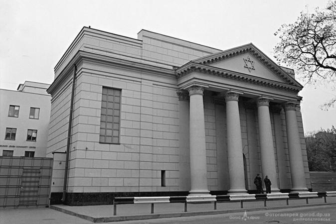 Наша еврейская община - самая большая в Украине. Фото с сайта www.gorod.dp.ua