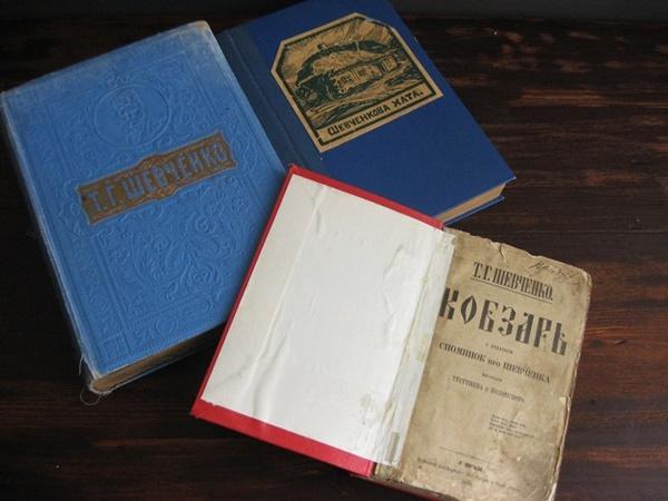 Самый старый экземпляр в собрании датирован 1876 годом. Фото автора и из архива